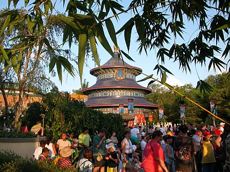 Chinese Pagoda, Epcot Center