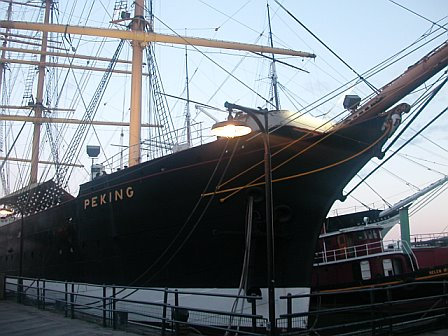 Peking Wooden Ship Museum