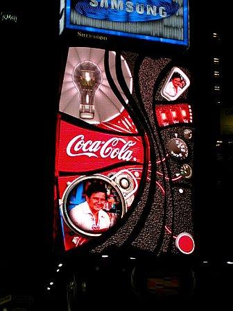 Coca Cola light board in Times Square NYC